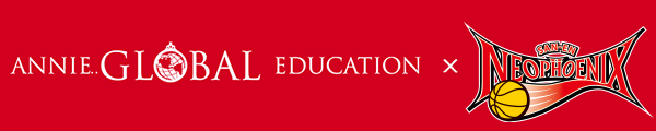 ANNIE GLOBAL EDUCATION